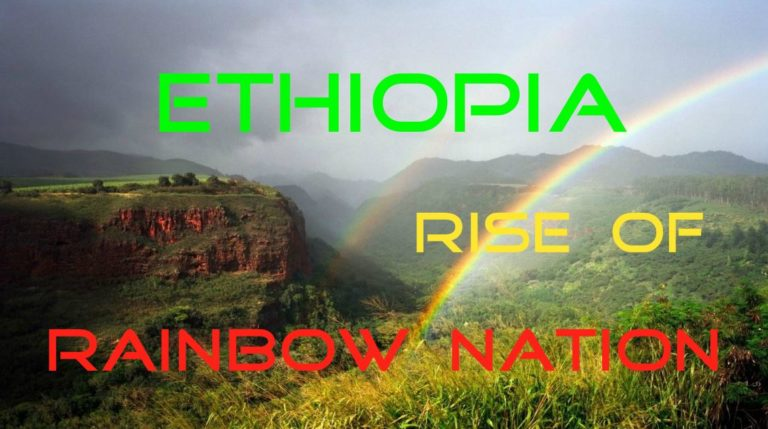 Ethiopia: Eternal Vigilance is the Price of Keeping One's Land /Prof