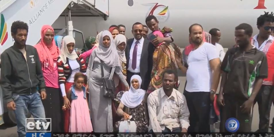 "Memorandum No  10: Abiy Ahmed, Ethiopia's ""Search and Rescue"