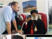 Amharic Posts | Ethiopia Nege